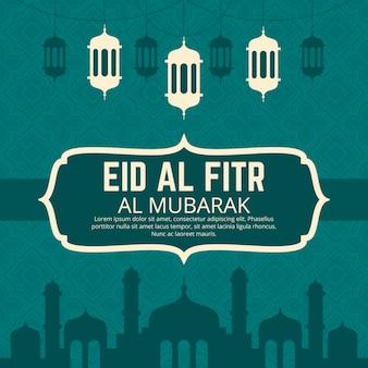 Illustration de plat eid al-fitr eid mubarak