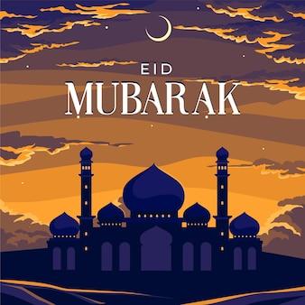 Illustration De Plat Eid Al-fitr Vecteur gratuit