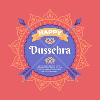 Illustration de plat de l'événement dussehra
