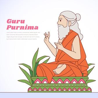Illustration de plat gourou purnima