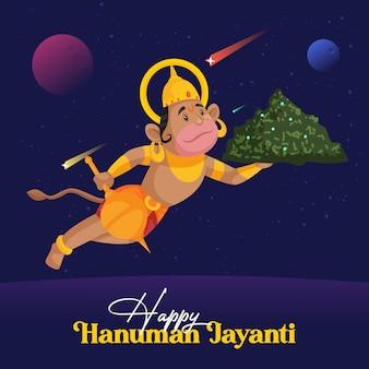 Illustration de plat heureux hanuman jayanti