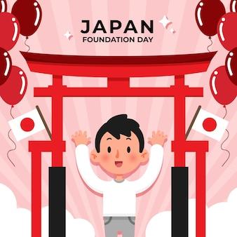 Illustration de plat jour de la fondation du japon