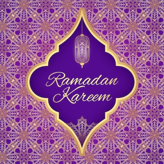 Illustration de plat ramadan kareem
