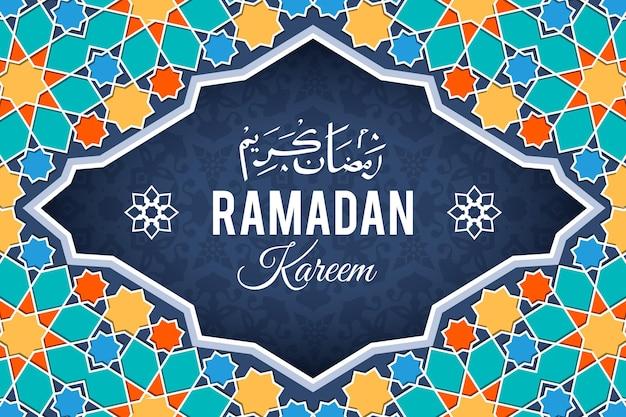 Illustration de plat ramadan kareem