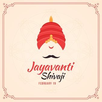 Illustration de plat shivaji jayanti