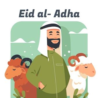 Illustration plate de l'aïd al-adha