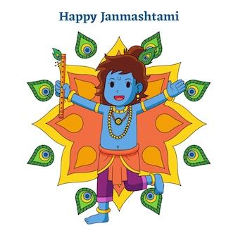 Illustration plate de krishna janmashtami