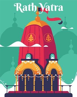 Illustration plate de rath yatra