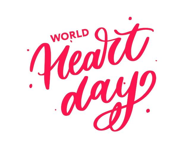 Illustration pour la calligraphie de lettrage de la journée mondiale du coeur