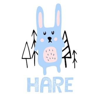 Illustration pour enfants de couleur dessinés à la main de vecteur avec le lièvre et les arbres mignons
