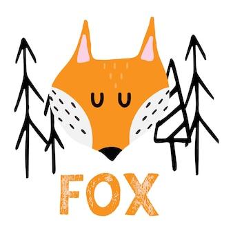 Illustration pour enfants dessinée à la main d'un renard roux renard rusé près des arbres de noël