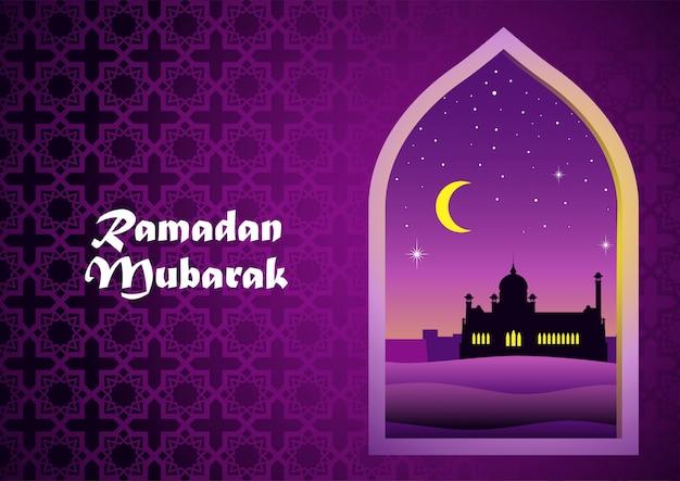 Illustration pour le mois de ramadan