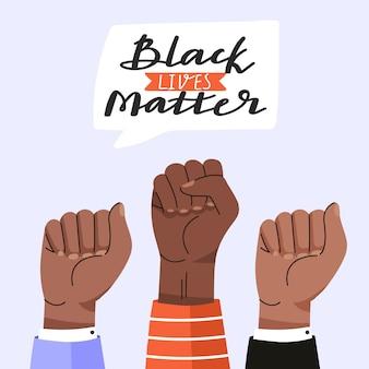Illustration de protestation avec poings et phrase de lettrage. lutter pour l'égalité.
