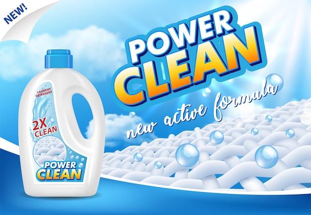 Illustration publicitaire de détergent à lessive en gel ou liquide