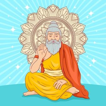 Illustration de purnima gourou dessiné à la main