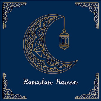 Illustration de ramadan kareem dessiné à la main