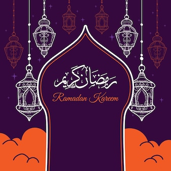 Illustration De Ramadan Kareem Dessiné à La Main Vecteur gratuit