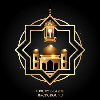Illustration de ramadan kareem noir, calligraphie arabe avec des lanternes dorées