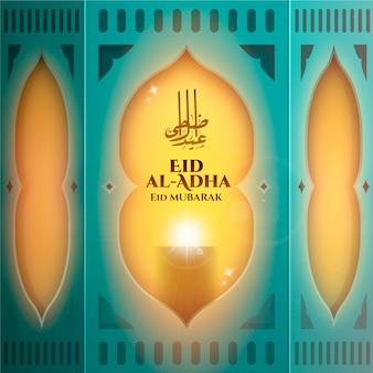 Illustration réaliste de l'aïd al-adha