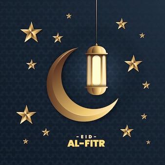 Illustration réaliste de l'aïd al-fitr