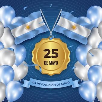 Illustration Réaliste De Dia De La Revolucion De Mayo Argentin Vecteur gratuit