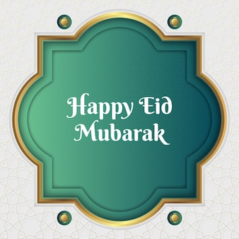 Illustration réaliste de eid al fitr eid mubarak