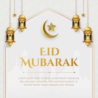 Illustration réaliste eid mubarak