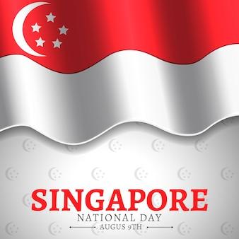 Illustration réaliste de la fête nationale de singapour