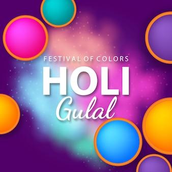 Illustration réaliste de holi gulal coloré