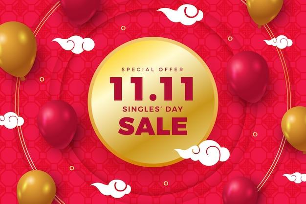 Illustration réaliste de vente de jour de célibataire doré et rouge