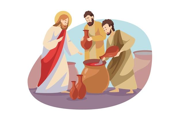 Illustration religieuse
