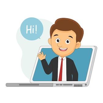 Illustration de réunion virtuelle d'affaires en ligne, appel de vidéoconférence