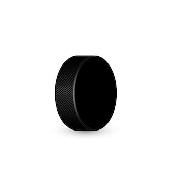 Illustration de la rondelle de hockey sur glace sur fond blanc