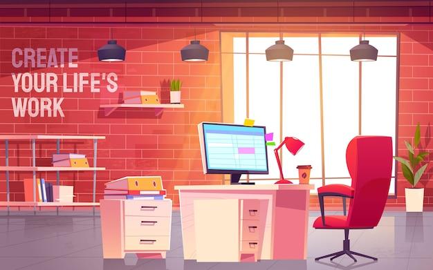 Illustration de scène de jour de travail de dessin animé