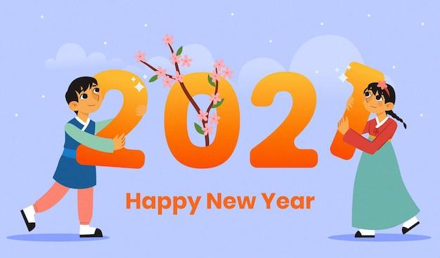 Illustration seollal avec des personnes et des numéros de nouvel an