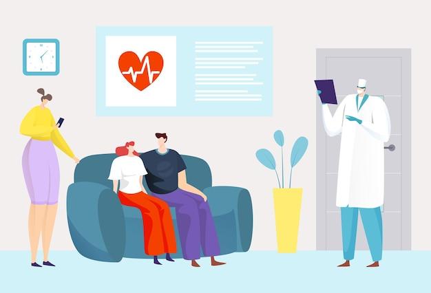 Illustration de service médical de clinique hospitalière