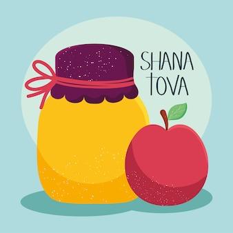 Illustration de shana tova avec pot de pomme et de miel