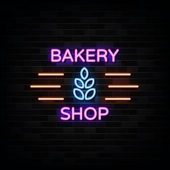 Illustration de signe au néon de boulangerie