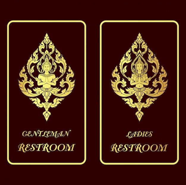 Illustration des signes dorés de toilettes