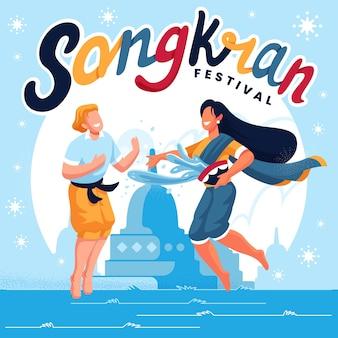 Illustration de songkran design plat