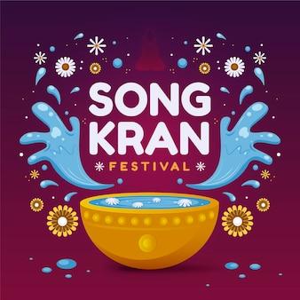 Illustration de songkran plat