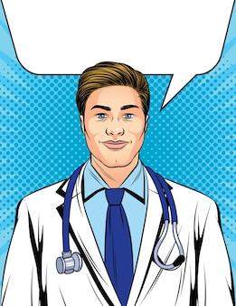 Illustration style pop art coloré. portrait d'un médecin de sexe masculin en uniforme blanc. médecin avec un stéthoscope autour du cou.