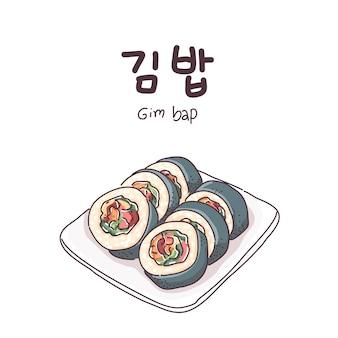 Illustration de sushi