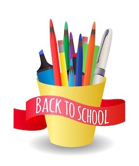 Illustration avec une tasse avec des crayons colorés, des stylos, des marqueurs et un ruban. retour à l'école