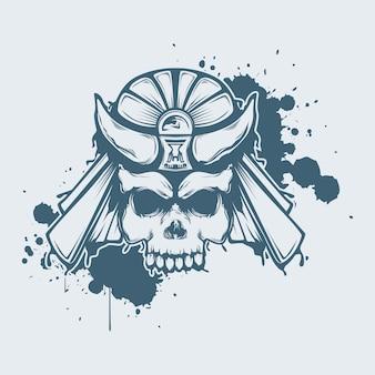 Illustration tête de crâne ronin