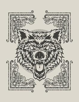 Illustration tête de loup en colère avec ornement de gravure vintage
