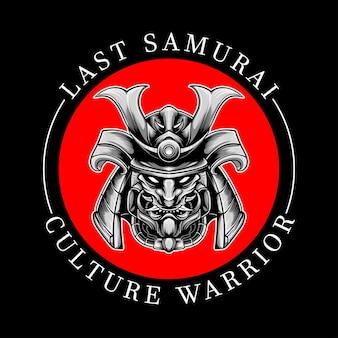 Illustration de tête de samouraï