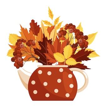 Illustration d'une théière avec un bouquet de feuilles d'automne le concept de thanksgiving