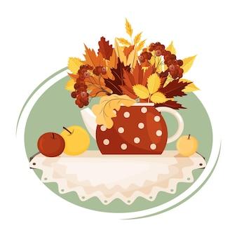 Illustration d'une théière avec un bouquet de feuilles d'automne et de pommes mûres