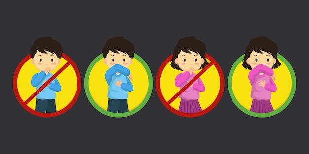 Illustration de toux garçon et fille